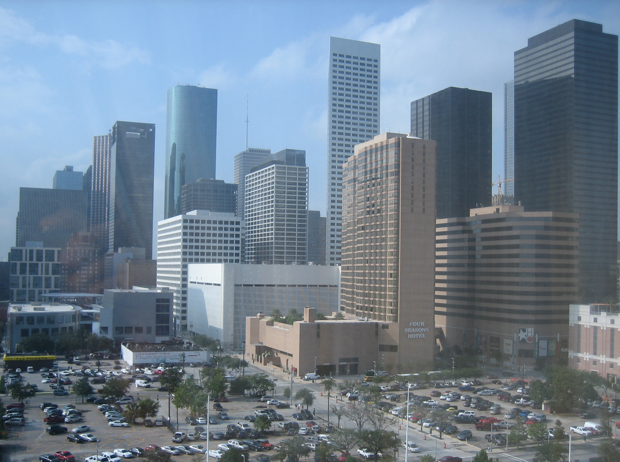 houston-downtown-view-from-the-hilton-americas-room